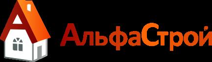 Компания АльфаСтрой